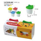 收納盒、置物盒樹德SCB 400 朵貓貓小Q 盒2 入顏色 【文具e 指通】量販