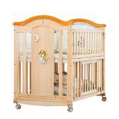 嬰兒床實木拼接大床寶寶床新生兒多功能可折疊搖籃床兒童床 igo全館免運