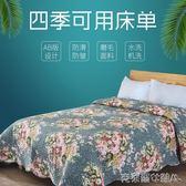 床單 被單被子 床包 夏季夾棉床單絎縫被床蓋單件加厚雙人被單磨毛可水洗網紅床上用品 特惠