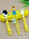 幼兒童筷子訓練筷寶寶學習輔助練習筷餐具套裝勺子叉家用小孩男孩  薔薇時尚