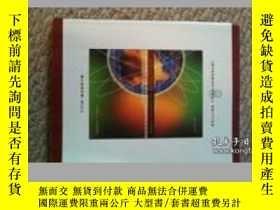 二手書博民逛書店Introduction罕見To Information SystemsY307751 James A O b
