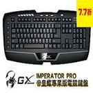 【尋寶趣】GX Gaming IMPERATOR PRO 帝皇蠍專業版 - 專業電競鍵盤 GE-GX-KB2