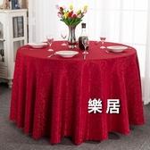 桌布 酒店桌布布藝圓形餐飯店餐廳家用臺布定制歐式方桌大圓桌桌布【快速出貨】