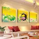 【優樂】無框畫裝飾畫年年有余客廳壁三聯畫紅鯉魚荷花