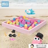 5斤兒童太空玩具沙子套裝安全無毒彩泥彩沙粘土【樂印百貨】