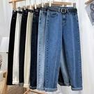 牛仔褲 女秋冬年新款寬鬆顯瘦顯高直筒闊腿高腰哈倫老爹褲