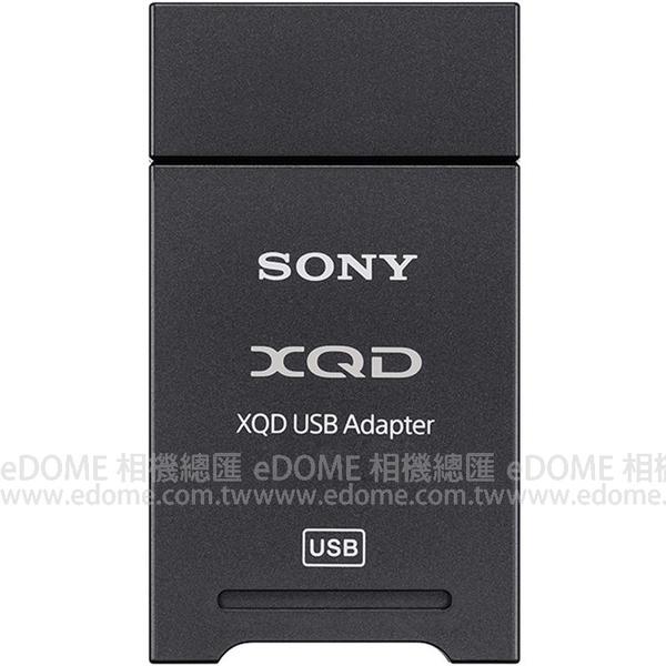 SONY QDA-SB1 XQD USB 3.0 高速讀卡機 (免運 台灣索尼公司貨) 支援 G、M系列