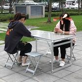 鋁合金戶外摺疊桌椅定制燒烤家用休閒手提野營摺疊桌批發一件代發【全館免運】
