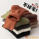 羊毛襪子女中筒襪秋冬純棉加厚保暖長襪羊絨堆堆襪【小獅子】