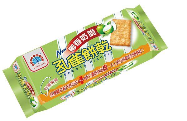 孔雀餅乾-椰香奶脆170g【合迷雅好物超級商城】