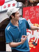 EasyMain 衣力美 SE14001-54寶藍 男排汗短袖POLO衫