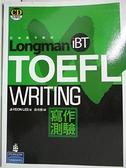 【書寶二手書T5/語言學習_DSB】iBT托福應考勝經寫作測驗_JI-YEON LEE