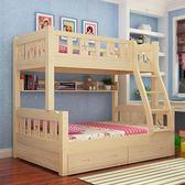 實木成人上下床兒童床高低床子母床雙層床全實木雙層床上下鋪WY