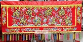 一定要幸福哦~~八仙彩4尺2立體繡~~結婚用品、婚俗用品、入厝,剌繡