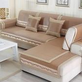 沙發涼墊 沙發墊夏季防滑冰絲涼席坐墊夏天簡約現代客廳皮沙發冰藤席涼墊套【快速出貨】