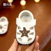 夏季新款0-1歲嬰兒涼鞋軟底0-6-12個月