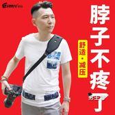 相機背帶肩帶for佳能5D2 6D2 7D2尼康單反D7500 D750索尼微單背帶數碼掛繩(一件免運)