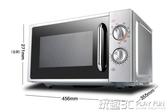 微波爐 加熱爐 家用機械式光波爐微波爐烤箱一體 LX 聖誕節