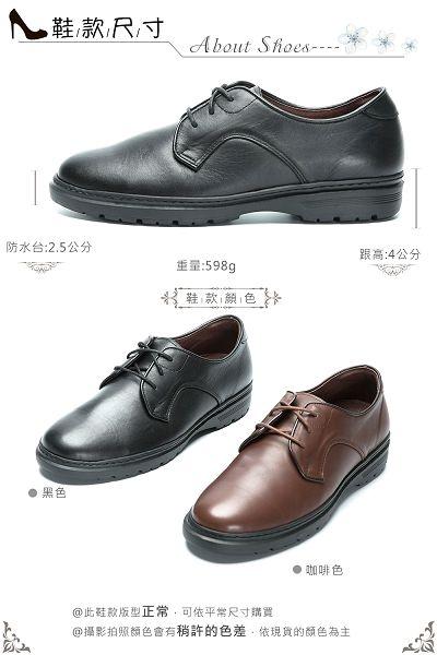 CUMAR 舒適上班族‧帥氣綁帶超輕量皮鞋-黑色