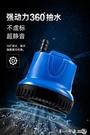 魚缸潛水泵靜音底吸抽水泵家用微型小型過濾器烏龜缸換糞循環迷你 第一印象