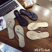 黑色皮簡約海邊平底跟防滑夾腳人字拖女夏時尚外穿沙灘涼拖鞋 潔思米