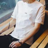T恤-早春新款圓領男士短袖衣服T恤夏天帥氣半袖青少年潮休閒男裝 依夏嚴選