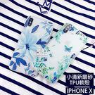 【飛兒】韓風蝴蝶!iPhone X 小清...