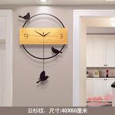 掛鐘 鐘錶掛鐘客廳創意現代簡約北歐石英鐘大氣靜音個性家用時尚時鐘T 2色