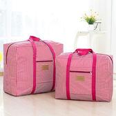特大號袋子入院大容量行李包