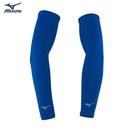 MIZUNO 袖套 防曬 抗紫外線 彈性 藍【運動世界】32TY8G0116