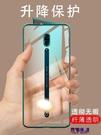 oppo reno手機殼軟殼升降opporeno2全包超薄reno十倍變焦版保護套新款renoz 快速出貨