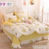 四件套全棉純棉床單被套少女心床上用品套件公主風小清新網紅韓式 名購居家