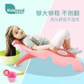 兒童洗頭躺椅凳寶寶洗頭床洗發躺椅神器小孩可折疊坐躺加大號 ic2088【Pink中大尺碼】