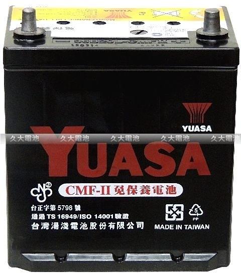 ✚久大電池❚ YUASA 湯淺 36B20L 汽車電瓶 34B19L 38B19L 40B19L 40B20L 適用