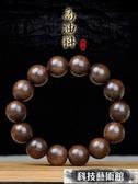 佛珠手鏈 保真 高油老料印尼加里曼丹沉香手串天然沉香木佛珠手鏈念珠108顆