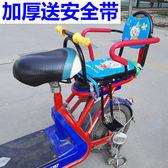 加厚加粗自行車兒童座椅單車電動車座椅寶寶小孩安全坐椅後座後置 IGO