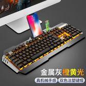鍵盤有線臺式電腦曼巴狂蛇家用游戲外接外設