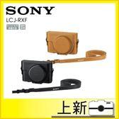 《台南-上新》SONY LCJ-RXF RX系列 專用 相機包 適用 RX100 M2 M3 M4 M5 原廠 皮套 復古