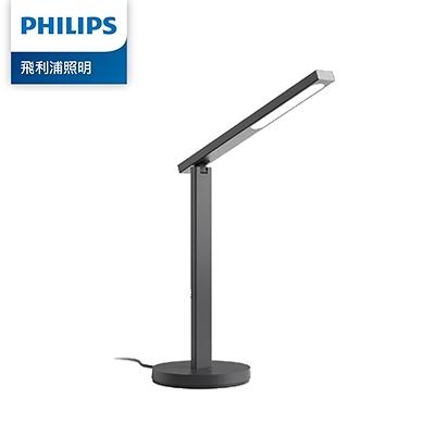 【燈王的店】PHILIPS 飛利浦 智奕 智慧照明 LED護眼檯燈-黑金色 PZ018