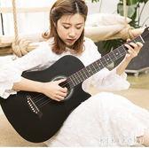 38寸民謠吉他初學者男女學生練習木吉它學生入門新手演奏樂器   XY5723  【KIKIKOKO】TW