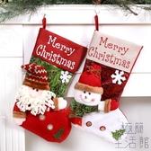 聖誕節裝飾禮品襪子掛件兒童聖誕襪禮物袋子糖果袋【極簡生活】