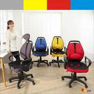 《百嘉美》防潑水可調式頭枕3D坐墊辦公椅...