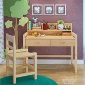 訂製     實木學生桌子兒童寫字臺書桌椅套裝經濟型家用小孩子升降學習桌YYJ   原本良品