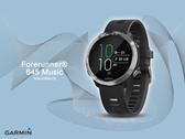 【時間道】GARMIN -現貨- 贈鋼化防爆膜Forerunner 645 Music感應式支付GPS心率腕錶-音樂版黑色 免運費