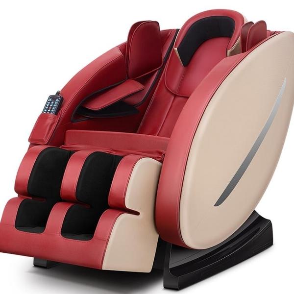 銳寶邁按摩椅家用老人全身全自動揉捏智慧太空艙沙髮多功能按摩器 MKS薇薇