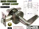 加安 LA6803P 現代風系列通道鎖 60 mm 青古銅 圓套盤 水平把手鎖  管形板手鎖 內外側板手可互換
