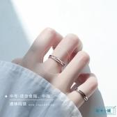 戒指  925純銀戒指女尾戒小指時尚個性簡約ins潮小拇指單身食指指環網紅 歐米小鋪