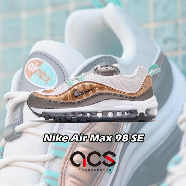 【四折特賣】Nike 休閒鞋 Wmns Air Max 98 SE 灰 白 女鞋 復古慢跑鞋 氣墊 運動鞋 【ACS】 BV6536-002
