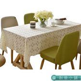 618好康又一發||茶幾桌布蕾絲餐桌布長方形布藝臺布歐式圓家用