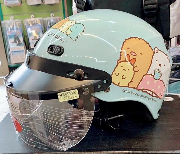角落生物安全帽,K825,角落生物/藍綠,附抗UV-PC安全鏡片